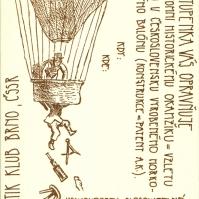 02-1983 Medlánky - vstupenka