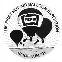 13-1991 karakum logo